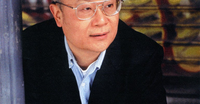 Literary Evening With Ha Jin